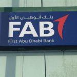 كبرى بنوك الإمارات تحقق صافي ربح قويا للربع الثاني وسط تعاف من الجائحة