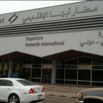 مصر تدين استهداف ميليشيا الحوثي لمطار أبها الدولي جنوب السعودية