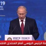 بوتين: إزاحة هواوي من الأسواق بمثابة الحرب التقنية الأولى