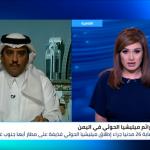 محللون: استهداف مطار أبها دليل جديد على دعم إيران لميليشيا الحوثي