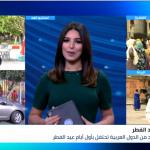 شبكة مراسلي الغد ترصد مظاهر العيد في 4 مدن عربية