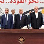 محمود عباس: القدس وفلسطين ليستا للبيع