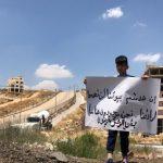 هدم المنازل بالقدس.. سيف مسلط على رقاب الفلسطينيين