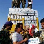ميليشيا الحوثي تستخدم 4 طرق لنهب قوت اليمنيين