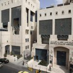 المركزي الأردني: برنامج صندوق النقد بحاجة لتعديل بعد وباء كورونا