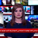 بعد توقيف 5 ضباط ..حقيقة محاولة انقلاب عسكري في السودان