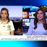 سجن أويحيى تقدم إيجابي للحراك الجزائري