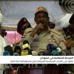 السودان.. قوى التغيير تطالب بتوحيد الوساطات.. والانتقالي يتنصل