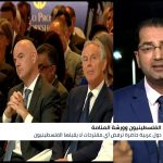 قيادي بفتح: استراتيجية مقاومة للاحتلال سبيل مواجهة مخرجات المنامة