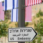 الخارجية الفلسطينية: ترامب يساعد المتطرفين لتنفيذ المخططات التهويدية للأقصى