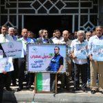 غزة.. صحفيون وحقوقيون يطالبون بتوفير الحماية الدولية للعاملين في وسائل الإعلام
