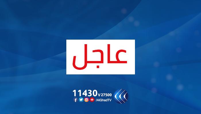 الآن على شاشة الغد.. مؤتمر صحفي لرئيس الوزراء اللبناني سعد الحريري – قناة الغد