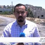 إصابة فلسطيني في مسيرة ضد مصادرة الأراضى لصالح الاستيطان