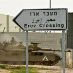 الاحتلال يعتقل تاجراً فلسطينيا أثناء مغادرته قطاع غزة عبر معبر بيت حانون