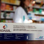 بريطانيا توسع نطاق حملة تطعيم لحماية نحو 100 ألف شخص من السرطان