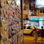 هونج كونج.. احتجاج بتدوين الملاحظات الملونة على حائط لينون