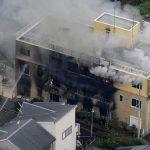 مخاوف من مقتل 13 شخصا في حريق باليابان
