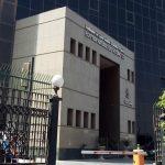 إيجاس المصرية تعرض 3 شحنات غاز مسال في أغسطس