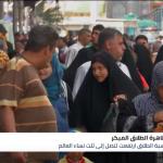 الطلاق المبكر في الوطن  العربي.. أسباب متعددة والمأساة واحدة