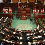 كتلة الحزب الدستوري الحر تدعو لجلسة برلمانية حول زيارة أردوغان لتونس