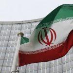 نيويورك تايمز: أوروبا تتخذ خطوة جديدة ربما تؤدي إلى انهيار الاتفاق النووي مع إيران