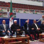 أحزاب المعارضة الجزائرية تطلق اليوم ندوة الحوار الوطني 