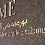 بورصة دبي للطاقة تطلق منصة تداول مباشر لخامات شرق أوسطية