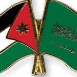 الخارجية الأردنية تدين الهجوم الأرهابي على مطار أبها الدولي