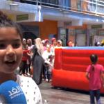 «ألعاب الصيف».. تساعد على تقليل الضغوطات النفسية لأطفال غزة