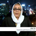 بعد الاتفاق.. السودان يدخل مرحلة ما بعد الاستبداد