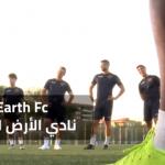 Flat Earth Fc نادي الأرض المسطحة!