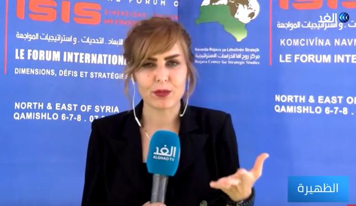 استراتيجيات جديدة للقضاء على داعش في المنطقة – قناة الغد