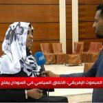 قانونية: الوثيقة الدستورية هي التي ستحدد تخصصات أجهزة الدولة السودانية