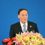 نائب الرئيس الصيني: لا يمكن للعالم عزل بلادنا