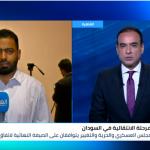 إعلان دستوري مرتقب لإدارة المرحلة الانتقالية في السودان