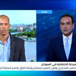 السودان.. مفاجآت جديدة في وثيقة تقاسم السلطة