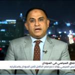 الرئيس المصري يستقبل رئيس الأركان السوداني في القاهرة