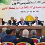 الرئيس الفلسطيني: جاهزونلتنفيذ بنود اتفاق 2017 فورًا