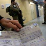 الشؤون المدنية الفلسطينية: نبذل جهود لرفع أعداد تصاريح التجار بغزة