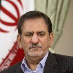 جهانغيري: أمريكا لم تسمح للإيرانيين بالاستفادة من الاتفاق النووي