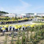 انطلاق المؤتمر السنوي للمعارضة الإيرانية في ألبانيا