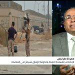 سياسي يؤكد تصريحات المسماري عن طرابلس: اقتربت ساعة الصفر