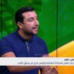 إعلامي تونسي:التحكيم في أفريقيا في حاجة إلى معالجة