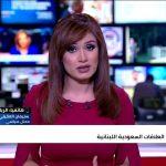 ملامح الدور السعودي بعد لقاء الملك سلمان رؤساء وزراء لبنان السابقين