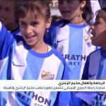الأردن.. مشروع لتطوير مهارات الأطفال بمخيم الزعتري للاجئين السوريين