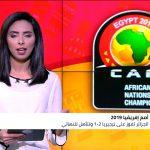 ناقد: الجزائر الأكثر جاهزية للفوز بكأس أفريقيا