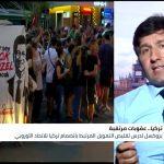 معارض تركي: تأسيس باباجان حزبًا مستقلاً ينهي «العدالة والتنمية»