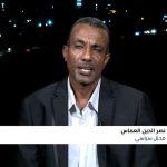 محلل سياسي: لا قيمة لتقرير لجنة التحقيق في أحداث فض اعتصام الخرطوم