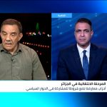 سياسي جزائري: وضع دستور شعبي هو السبيل للخروج من الأزمة السياسية
