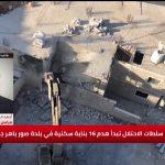 سلطات الاحتلال تهدم 16 بناية سكنية في بلدة صور باهر جنوبي القدس